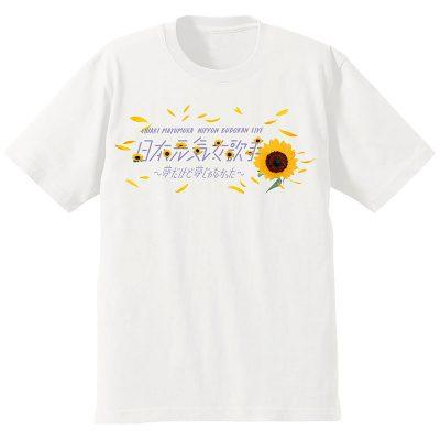 日本武道館ライブ記念Tシャツ